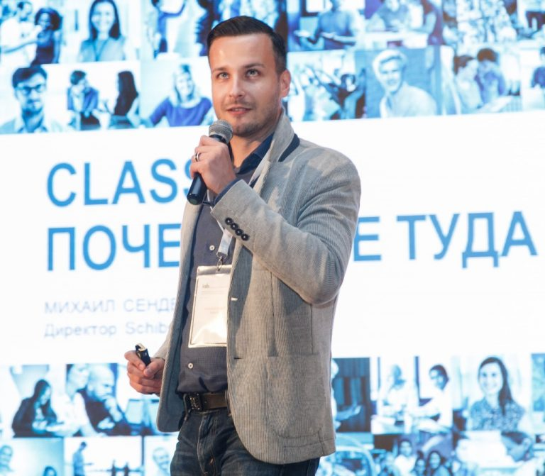 The 5th Internet Advertising Conference Has Taken Place in Minsk // IAB.by