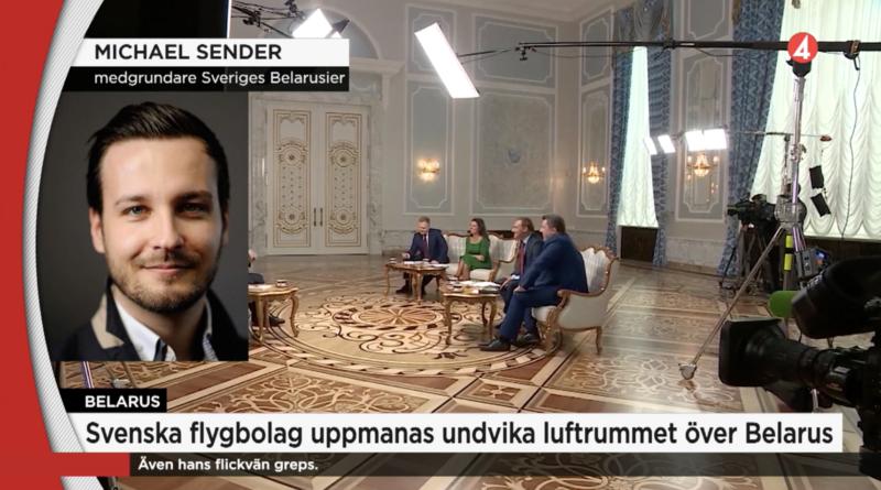 Michael Sender kommenterar Transportstyrelsens beslut i TV4 Nyheterna